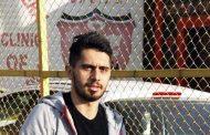 عالیشاه امروز در استادیوم آزادی
