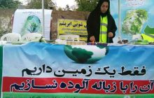 برگزاری مراسم روز جهانی زمین پاک در کیاسر
