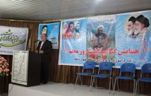 آیین نکوداشت مقام معلم در منطقه چهاردانگه