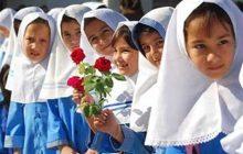 ساری  جایگاه کودکی کودکان در مدارس تقویت میشود