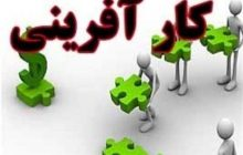 ساری  سهم بانوان مازنی در فعالیتهای اقتصادی کارآفرینانه افزایش یافت