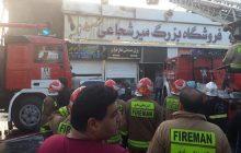 فروشگاه بزرگ میرشجاعی ساری دچار حریق شد/ اعزام 100 آتشنشان به محل حادثه + تصاویر