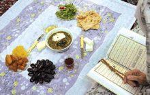 آداب و رسوم مردم مازندران در ماه مبارک رمضان