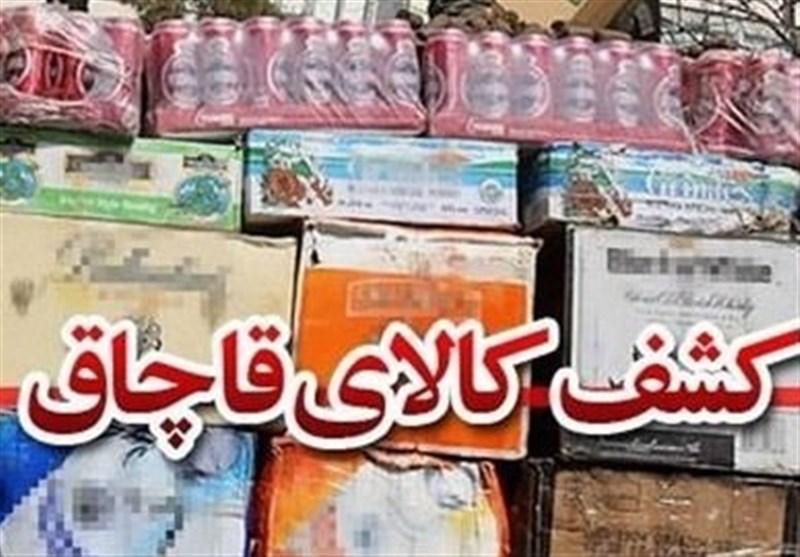 ساری| 23 میلیارد ریال کالای قاچاق در مازندران کشف شد
