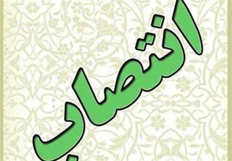 ساری| مدیرکل امنیتی انتظامی استانداری مازندران منصوب شد