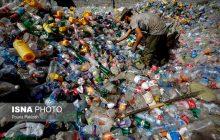 مرکز بازیافت مناسبی برای مواد پلاستیکی در مازندران وجود ندارد