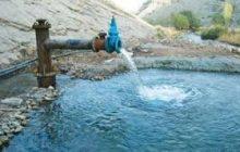 خطر افزایش سموم شیمیایی در آبهای زیرزمینی مازندران