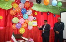 زنگ سپاس معلم در مدارس منطقه چهاردانگه نواخته شد