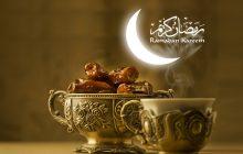 سنتهای حسنه مازندرانی در ماه مبارک رمضان/ روزه سری