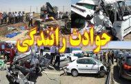 فعال رسانهای مازندران در جاده ساری کیاسر دچار سانحه شد