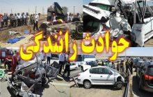 جان باختن 2 نفر در برخورد دو خودرو در محور دامغان-کیاسر