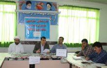 جلسه توجیهی مدیران مدارس و راهبران آموزشی و پرورشی منطقه چهاردانگه تشکیل شد