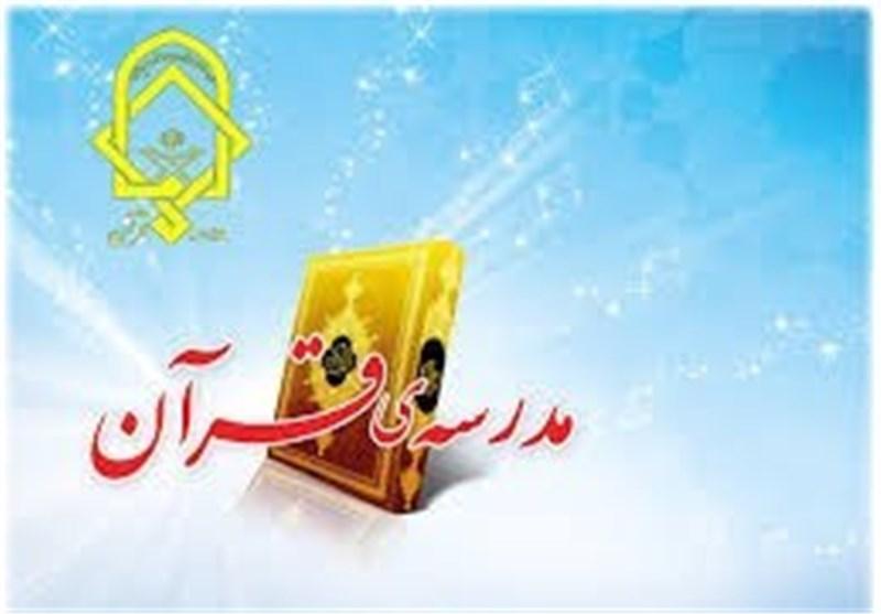 مازندران  تکمیل مرکز تربیت معلم قرآنی شمال کشور نیازمند اعتبارات ملی است