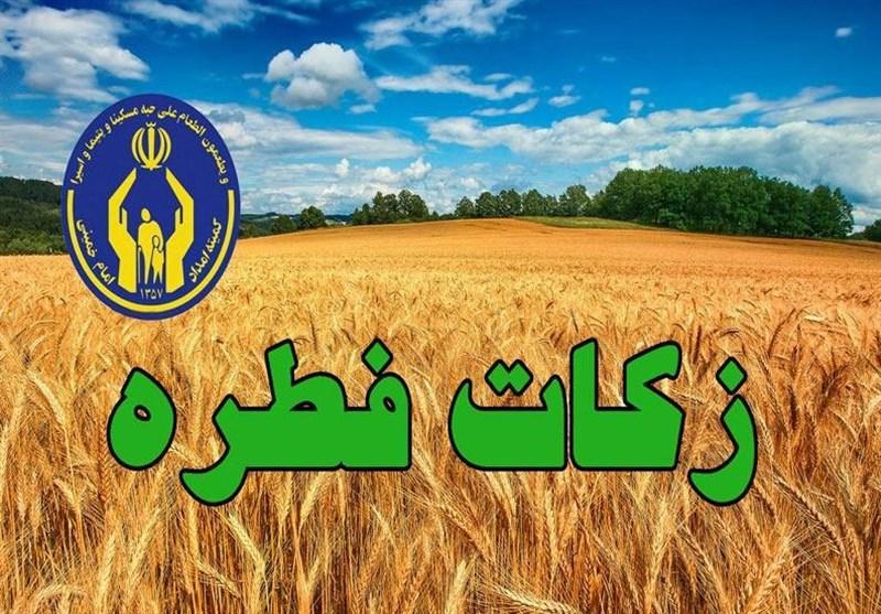 200 هزار پاکت جمع آوری زکات فطره در مازندران توزیع شد