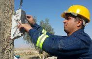 33 پروژه برقرسانی سال 97 در مازندران بهرهبرداری میشود