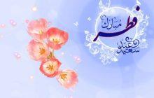 عید فطر، جلوهگاه همبستگی و اقتدار اسلامی