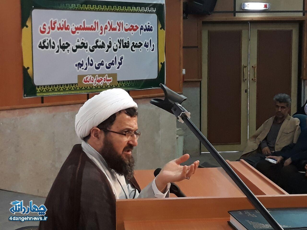 حضور حجت الاسلام ماندگاری در جمع فعالان فرهنگی بخش چهاردانگه + تصاویر