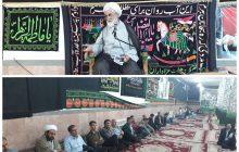 برگزاری ضیافت افطاری و تجلیل از خانواده کارکنان شهرداری کیاسر