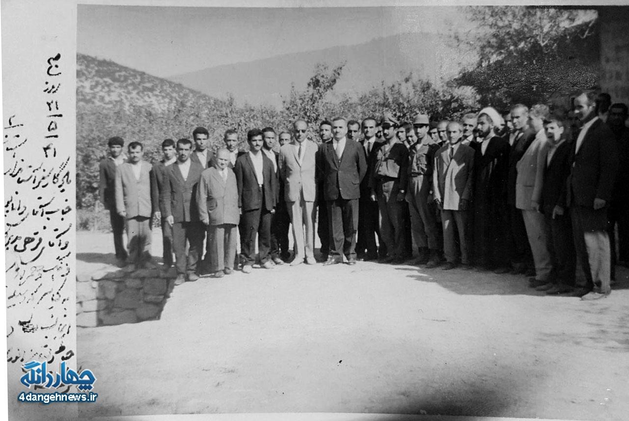 بازدید استاندار و مدیرکل آموزش و پرورش مازندران از دبستان انوری کیاسر- سال ۱۳۴۱