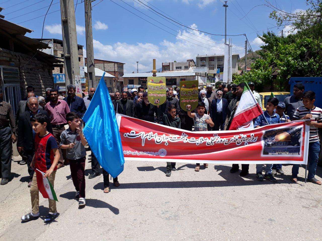 خروش مردم ولایتمدار بخش چهاردانگه در حمایت از قبله اول مسلمین+تصاویر