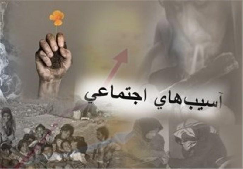 150 مرکز پیشگیری از آسیبهای اجتماعی در مازندران شناسایی شد