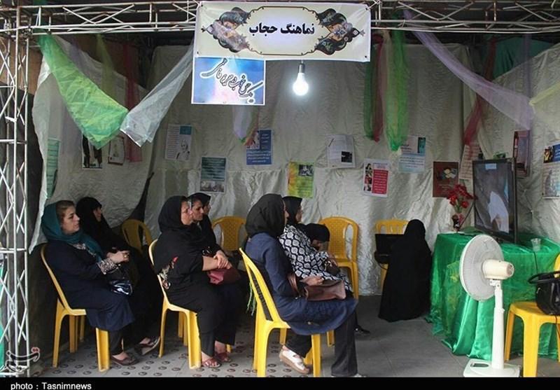 برپایی نمایشگاه عفاف و حجاب در مازندران