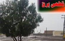 مازندران| برق رامسر قطع شد