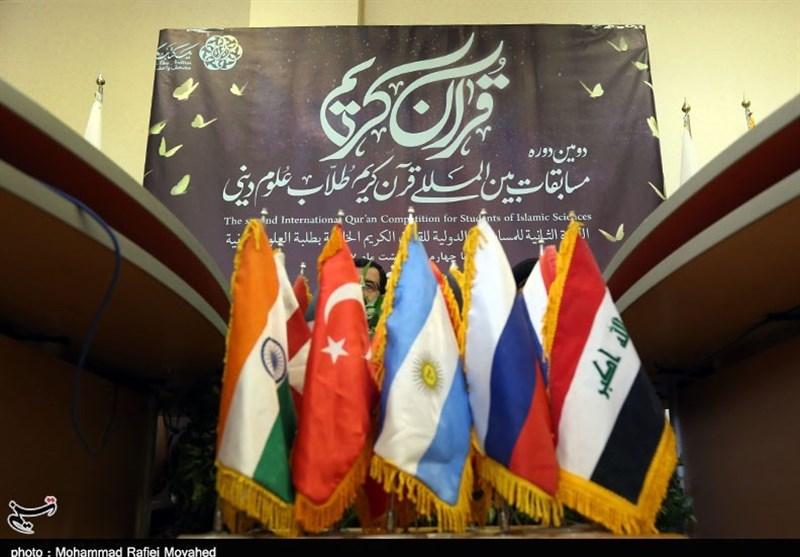 بزرگترین رویداد قرآنی مازندران در ساری برپا شد