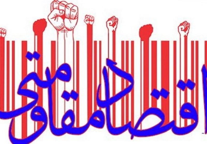 سیاستهای اقتصاد مقاومتی توسط فرمانداران در شهرستانهای مازندران اجرایی شود