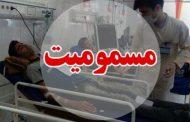 آخرین خبر از تعداد مسمومان آب آلوده در نوشهر