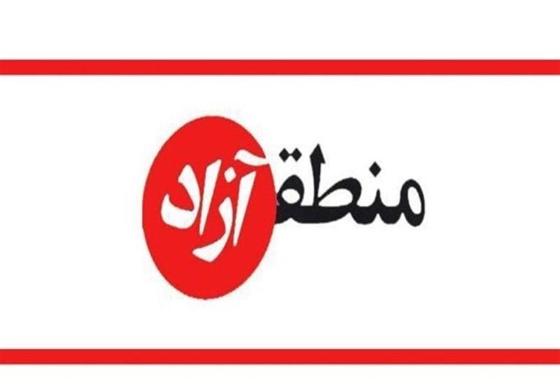 دعواهای سیاسی نباید سبب از دست رفتن سهمیه منطقه آزاد اقتصادی در مازندران شود