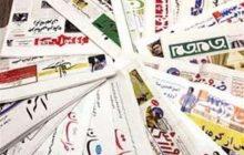 برترینهای جشنواره مطبوعات و خبرگزاریهای مازندران تجلیل شدند