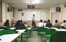 جهاد دانشگاهی ترمیمکننده ضعف سیستم آموزشی کشور است