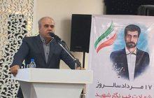 مازندران بعد از تهران بیشترین روزنامه را دارد