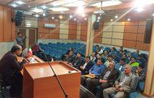 برگزاری نشست تخصصی توسعه صنعت توریست در بخش چهاردانگه