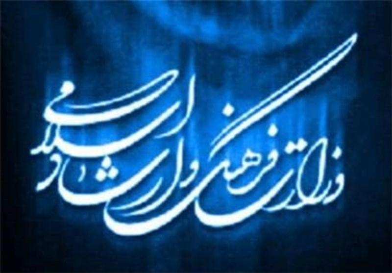 رویدادهای ملی فرهنگی و هنری در چالوس برگزار میشود
