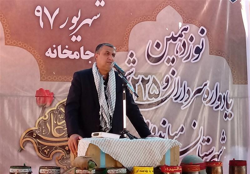 یادواره سرداران و 225 شهید شهرستان میاندورود برگزار شد