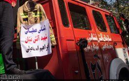 گزارش تصویری تشییع پیکر شهید آتش نشان ابراهیم اسماعیلی