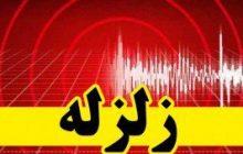 تاکنون خسارتی از زمینلرزه امروز مازندران گزارش نشده است