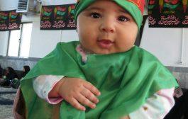 گزارش تصویری مراسم شیرخوارگان حسینی در مصلای شهر کیاسر