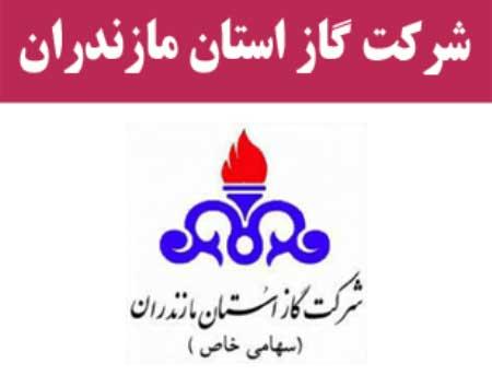 برخورداری 100 روستای بخش های چهاردانگه و دودانگه از نعمت گاز در هفته آخر اسفند