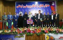 تجلیل از نخبگان پرورشی و فرهنگی منطقه چهاردانگه در مراسم استانی + تصاویر