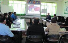 کارگاه آموزشی مدل تعالی مدیریت مدرسه در منطقه چهاردانگه برگزار شد