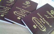29 هزار زائر اربعین حسینی در مازندران نام نویسی کردند