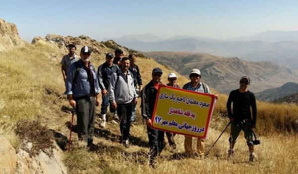 گرامیداشت روز جهانی معلم بر بلندای قله شاهدژ