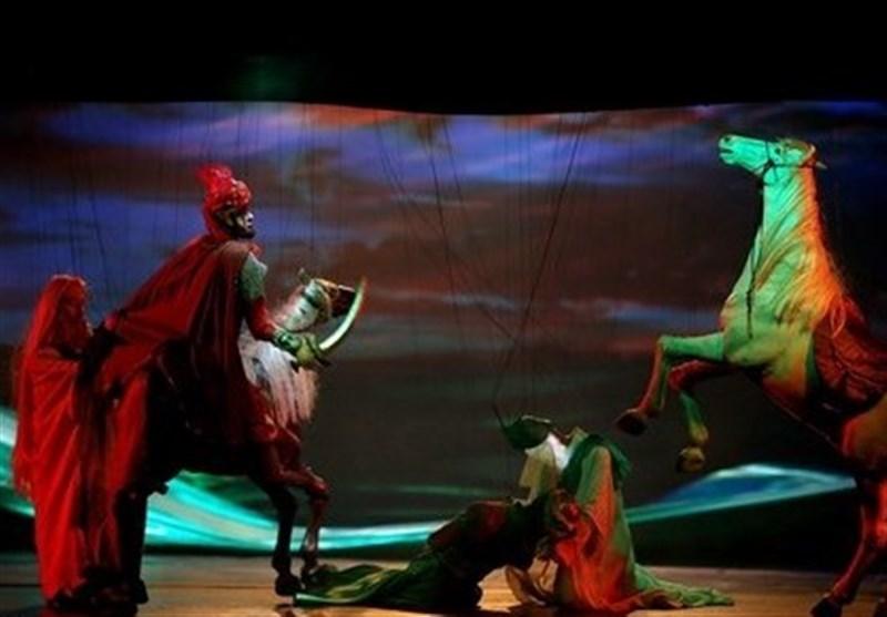 """اُپرای """"عاشورا"""" در استان مازندران اجرا میشود"""
