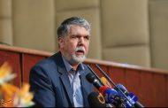 وزیر ارشاد در ساری: رسانهها نسبت به تقویت نهاد مدنی خانه مطبوعات اهتمام ورزند