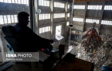 نیروگاه زباله سوز نوشهر مشکل زیرساختی دارد