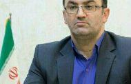 پیام تبریک بخشدار چهاردانگه به مناسب روز جهانی عصای سفید