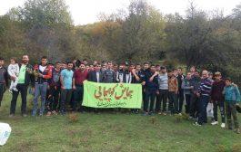 همایش پیاده روی و کوهپیمایی دانش آموزان و فرهنگیان چهاردانگه